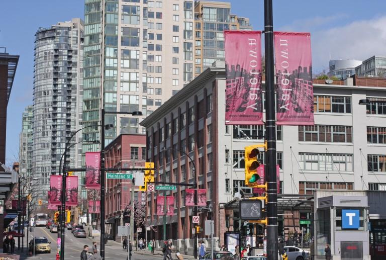 Centro de Vancouver: